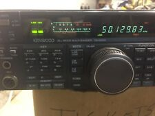 Kenwood All Mode Multibander TS-690S