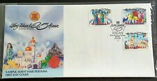 1992 Malaysia 25th Anniversary of ASEAN 3v Stamps FDC (Melaka) Best Buy Lot