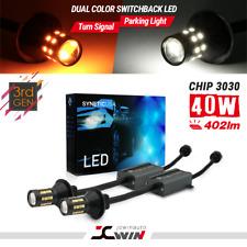 Error Free 1157 Switchback 30-LED White-Amber (Type 2) Turn Signal Parking Bulbs