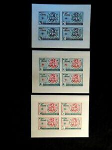 CAMBODIA IMPERF Blocks of 4 Stamp Set Scott 234-236 MNH Hard To Find Item