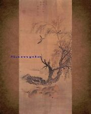 Korean Art, Flower and Bird 화조도(花鳥圖) Kim Hong-do (김홍도金弘道) Cotton Art Paper k15