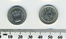 India 1965 (B) - 25 Paise Copper-Nickel Coin - Asoka lion pedestal
