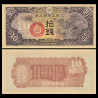 Japan 10 Sen Banknote, ND(1940), P-M11, UNC, Aisa Paper Money