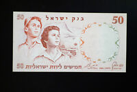 Israel Complete Set of 5 CU Notes