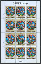 Ajman 1971 Signs Of The Zodiac Leo Cto Used Full Sheet #S45