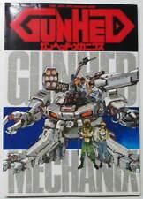 Gun Head Mechanics book mech art illust movie material