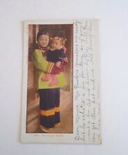 New listing Vintage Ji Austen Postcard The Young Mother #200 Asian Mother & Child 1907