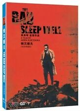 THE BAD SLEEP WELL - UK Compatible  Akira Kurosawa, Toshirô Mifune NEW SEALED
