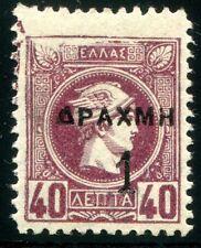 Grecia 1900 114a * Bella berilio presión avería arriba (d4359