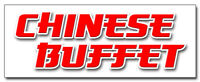 CHINESE BUFFET DECAL sticker food take carry out oriental asian restaurant