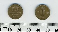 Sweden 1970 - 1 Ore Bronze Coin - King Gustaf VI Adolf