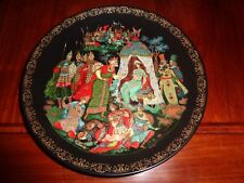 1989 Tianex THE GOLDEN COCKEREL Russian Fairytale Collectors Plate