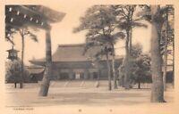 Vtg RPPC 1900's Japanese Postcard Shrine In Japan Long Shot of Entrance