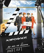 AEROFLOT RUSSIAN AIRLINES FLIGHT CREW NEW UNIFORMS 2013 RUSSIAN 90TH AD