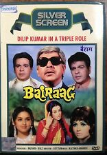 Bairaag - Dilip Kumar, Saira Bano - Official Hindi Movie DVD ALL/0