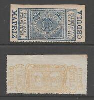 Spain Fiscal Revenue Stamp  - 12-25-20-8b mnh gum