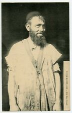 Morocco Types : Jew   Vintage Postcard  Jewish judaica