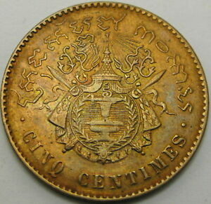 CAMBODIA 5 Centimes 1860 - Bronze - VF - 1275 ¤