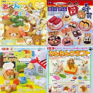 Japanese Origami Paper Kit Bento Box Sushi Puppy Chihuahua Pet Cat Turtle Rabbit