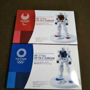 BANDAI TOKYO 2020 Olympic Games Emblem HG 1/144 RX-78-2 GUNDAM Blue & Red set JP
