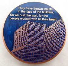 Bible Nehemiah Coin - Artaxerxes Edition - Trump's Wall