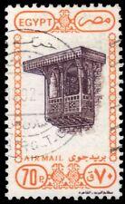 "EGYPT C202 - Architecture and Art ""Balcony"" (pf43650)"