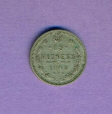 OLD SILVER COIN OF RUSSIA RUSSLAND 15 KOP 1909 A 3265