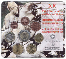 Greece Blister official issue 2010 BU set