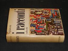 Bigiaretti I RACCONTI 1^ Ediz. 1961 Vallecchi Editore