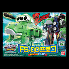 Bandai Power Rangers Tokumei Sentai GO BUSTERS DX FROG FS-00 FS-0O Machine New
