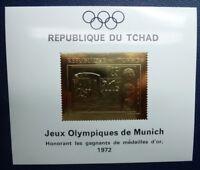 Tschad Tchad 1971 Olympiade Olympics Schwimmer Gold Block 25 Postfrisch MNH