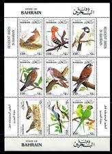 Bahrain 1991 Vögel Birds 432-440 Kleinbogen Postfrisch MNH