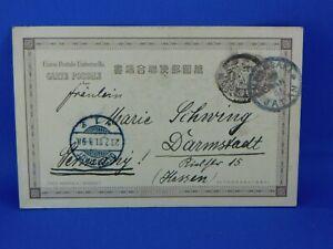 JAPAN OLD Postcard 1901 NAGASAKI    [G13/6]