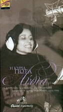 Lydia Giota - I kyria Giota Lydia 1954-1986 ΛΥΔΙΑ ΓΙΩΤΑ  NEW 5CD BOX SET