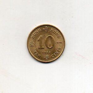 Hong Kong 10 Cents 1982