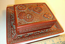 Vintage OLD JAPANESE JAPAN RED CINNABAR 4.5 in x 3 in BOX LID 7 in x 5.7in TRAY