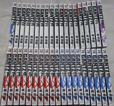 3-7 Days to USA UPS Delivery. GANTZ Vol.1-37 + MINUS Set Japanese Manga Comic