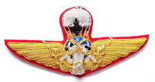 Royal Thailand Army Parachutist Metal Wings Badge 3rd class Airborne