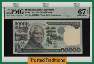 TT PK 136a 1995 INDONESIA BANK 50000 RUPIAH PMG 67 EPQ SUPERB GEM UNCIRCULATED!