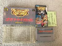 [VG++]Nichibutsu Arcade Classics Super Famicom SFC SNES NTSC-J Japan import
