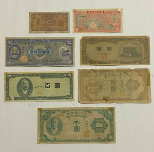 Bank of Korea Notes - 1, 5, 10, 100, 1000 WON ~ 10, 100 HWAN ~ (Lot of 7) ~ RARE