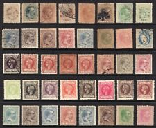 Spanish-Philippines - Filipinas 40 Different Old Stamps, Used