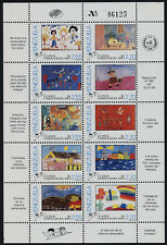 Venezuela 1376 MNH Children's Art, Lighhouse