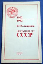 1982 Russian Soviet Book Brochure 60 years of the USSR Y. Andropov CPSU KPSS