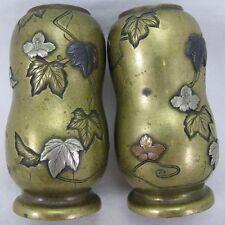 Paar Shibayama Vasen Bronze / Messing Japan Meiji Ende 19. Jhdt. Gräser / Blüten