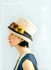 Beautiful HATS - Japanese Craft Book
