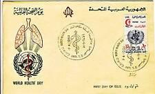 PREMIER JOUR  TIMBRE EGYPTE N° 602 JOURNEE MONDIALE DE LA SANTE