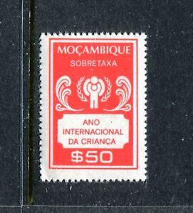 Mozambique RA77, MNH, International Year of the Child 1979. x23275