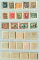 Ukraine 1920 1hr - 200hr mint. rtb3008