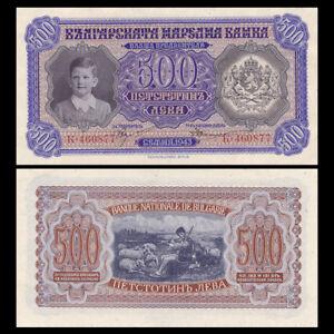 Bulgaria 500 Leva, 1943, P-66, AU-UNC, Banknotes, Original